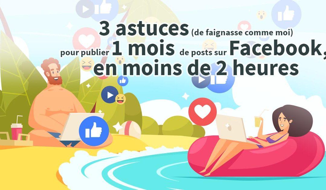 formation gratuite facebook